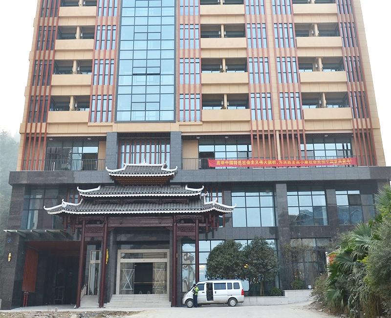 广西城投置业有限公司-三江福禄山好旅酒店