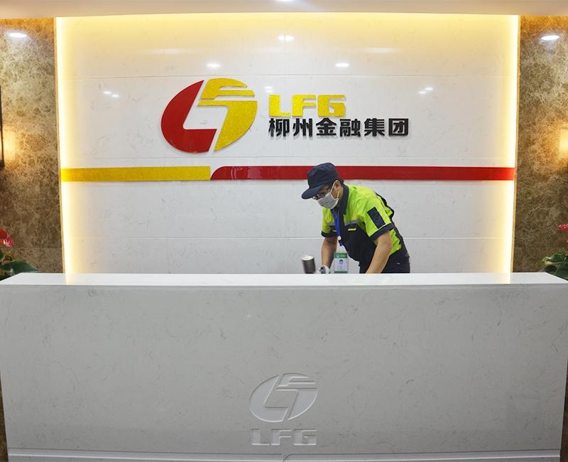 广西柳州市金融投资发展集团有限公司