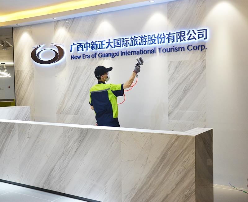 广西中新正大国际旅游股份有限公司