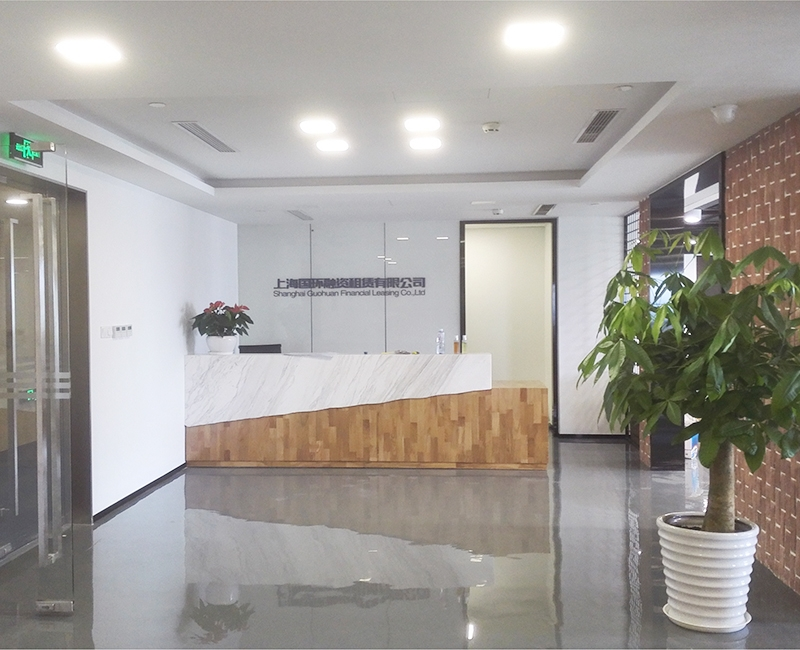 上海国环融资租赁有限公司