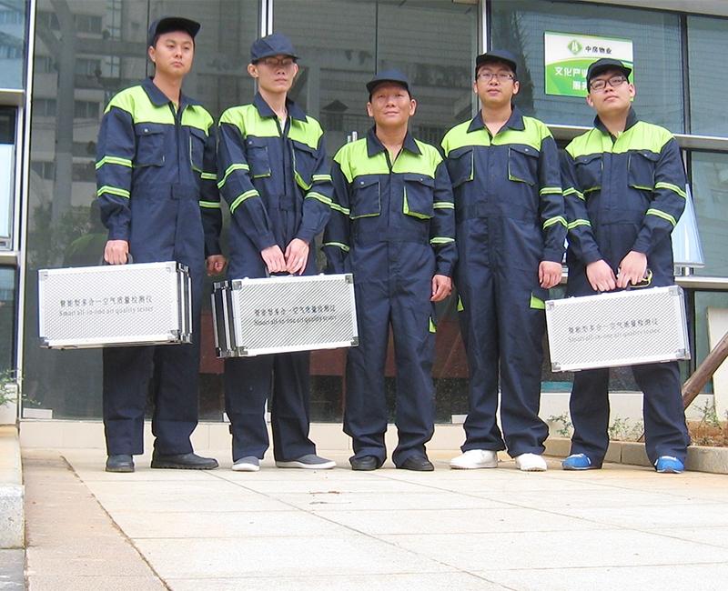 柳州市文化新闻出版社广电局